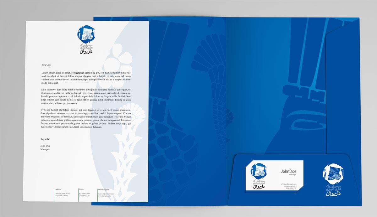 طراحی هویت بصری مجتمع تجاری اداری
