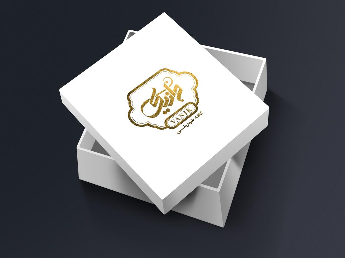 طراحی لوگوتایپ شیرینی
