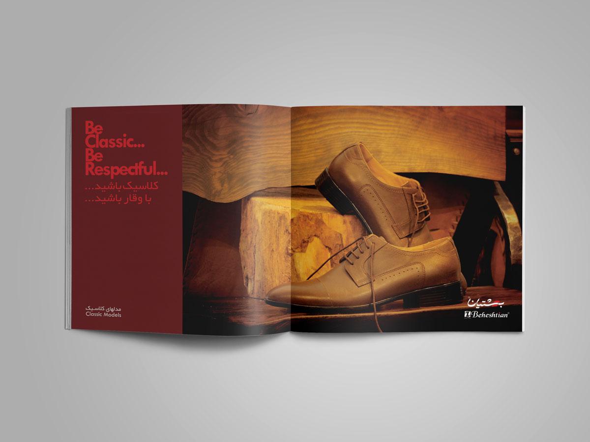 طراحی کاتالوگ چرم