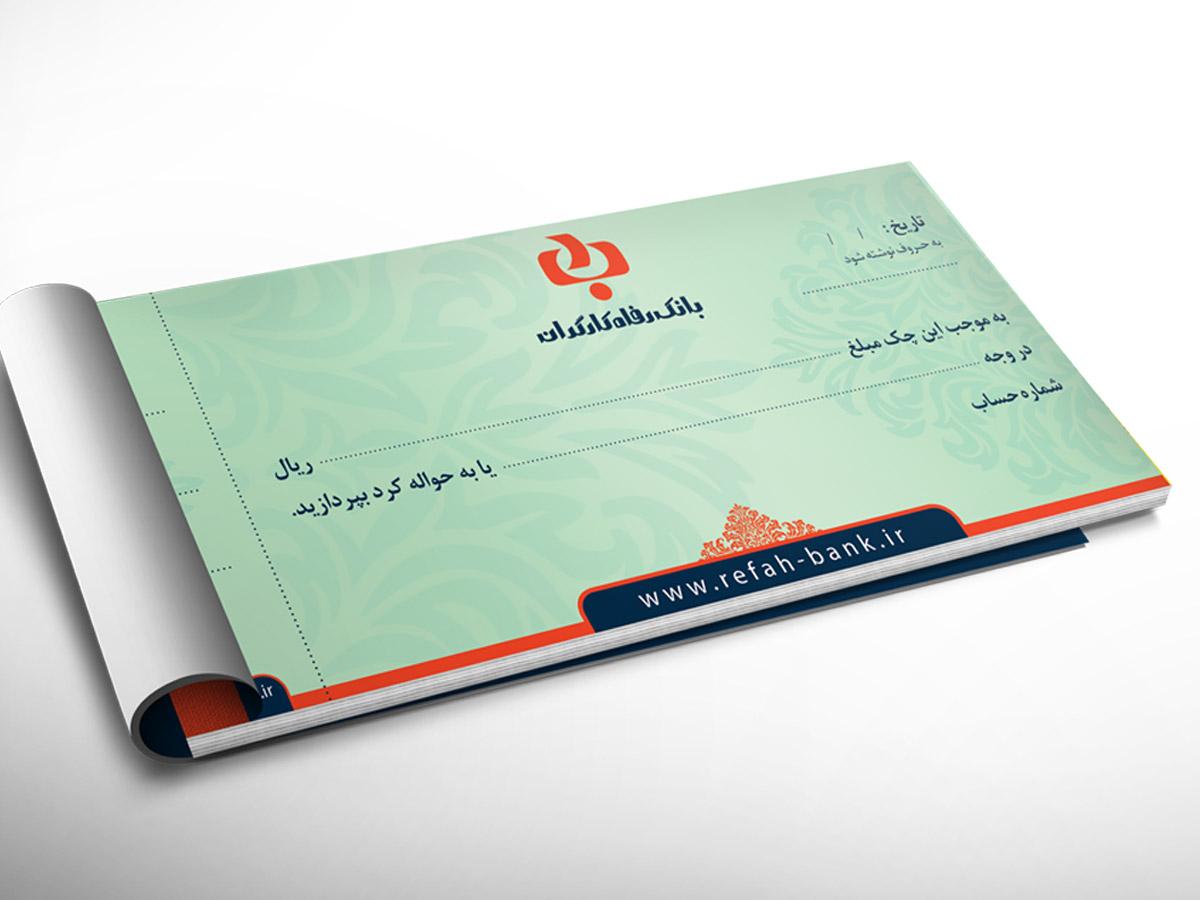 بازسازی برند بانک رفاه