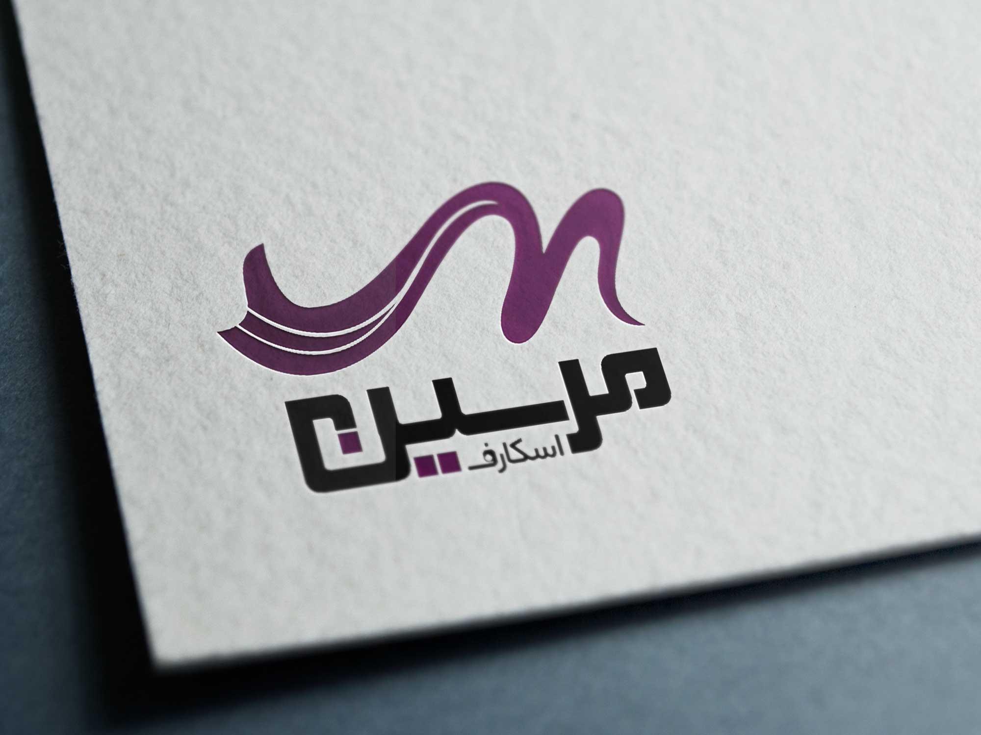 طراحی لوگو برند روسری