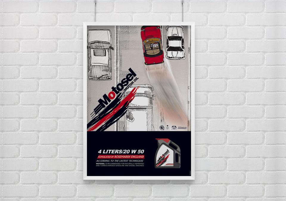 طراحی پوستر روغن موتور موتوسل