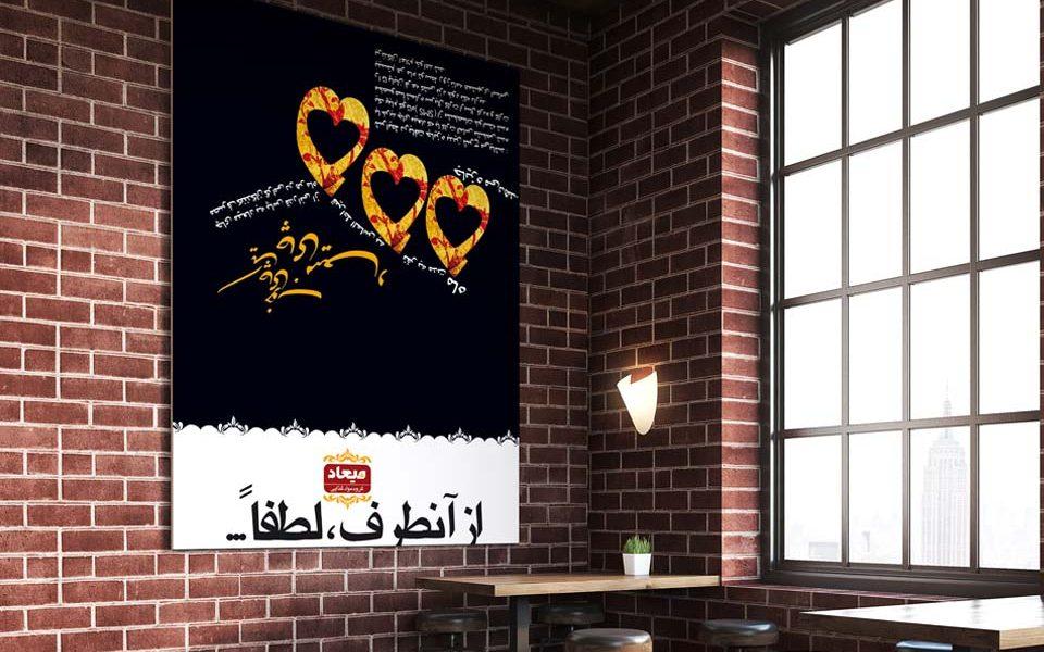 طراحی پوستر محصولات غذایی