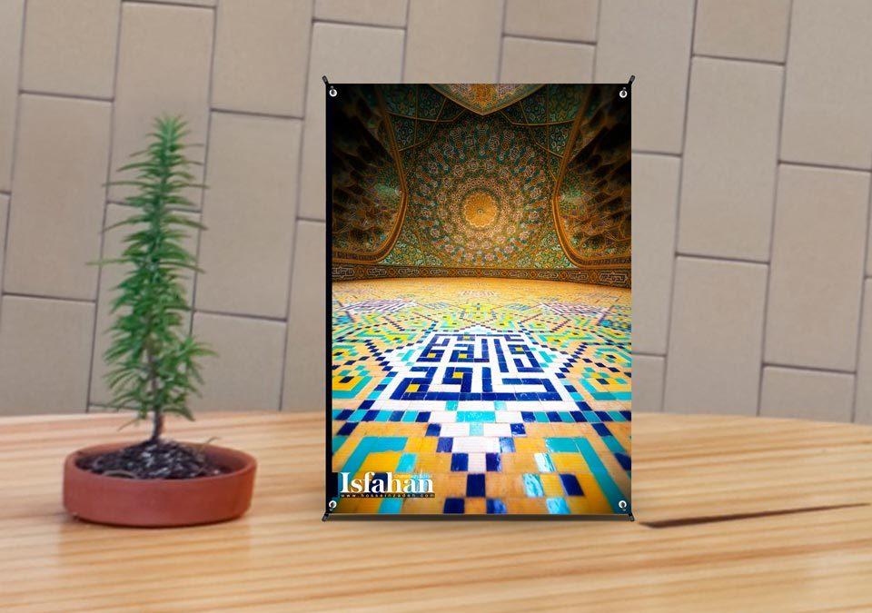 طراحی پوستر مدرسه چهارباغ