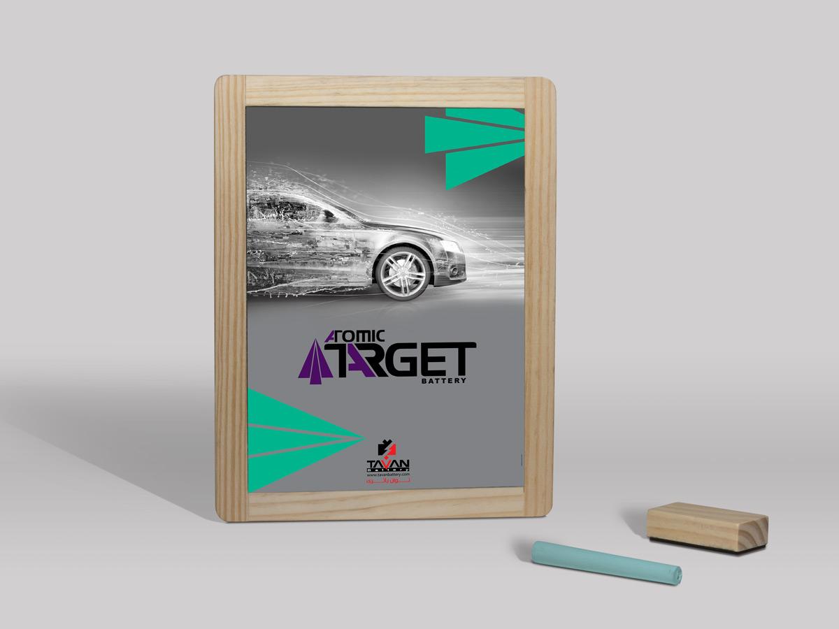 طراحی پوستر باتری ماشین