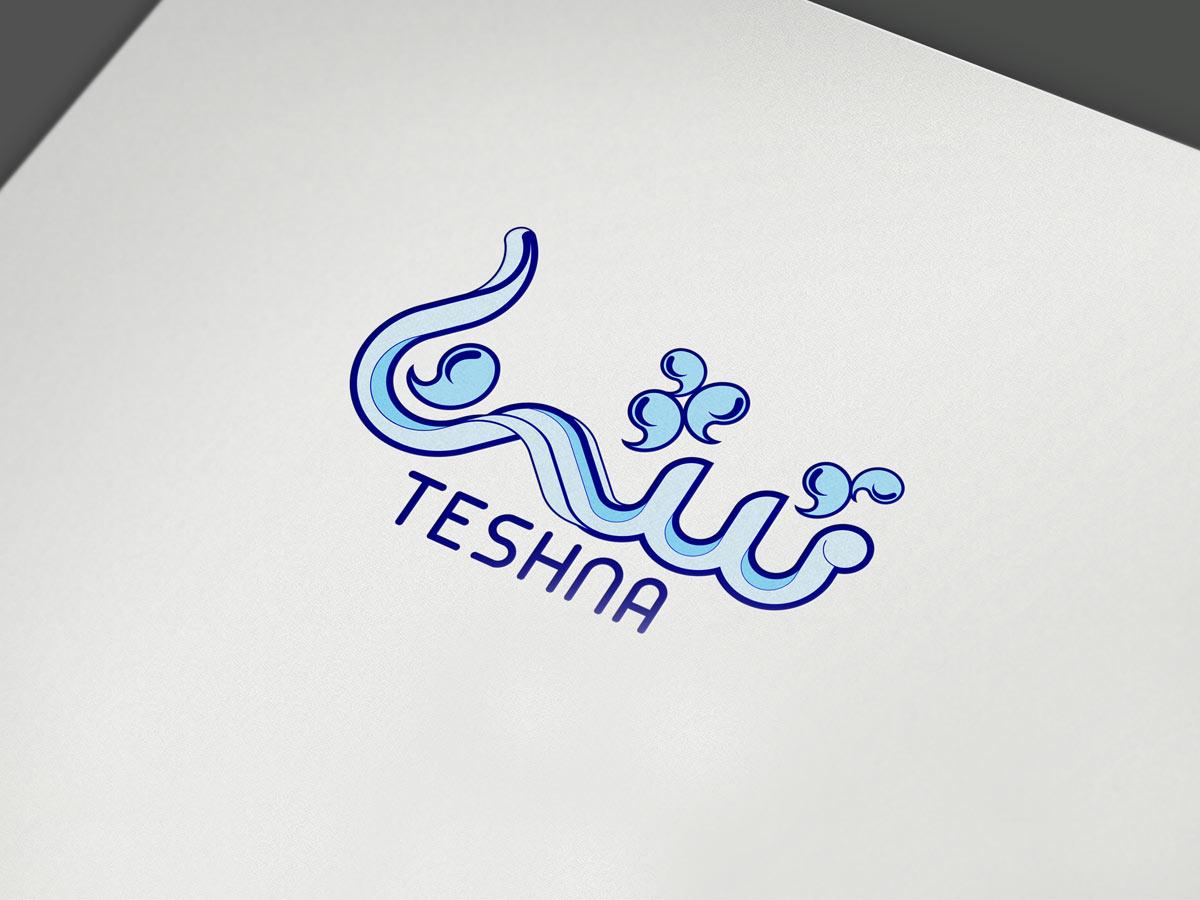 طراحی لوگوتایپ آب معدنی
